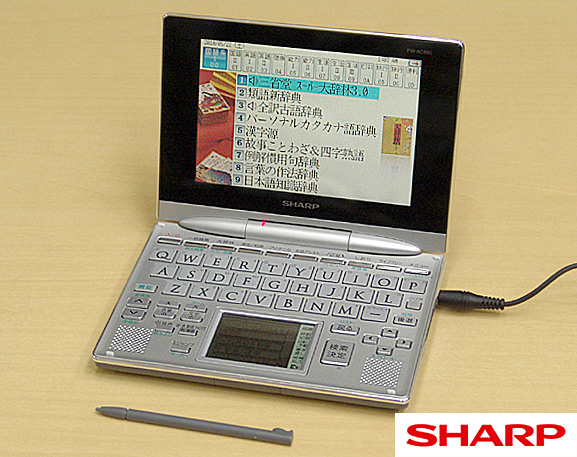 577x457-2010112600002.jpg